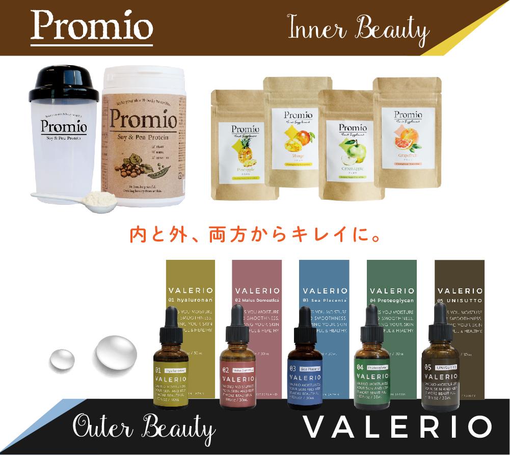 VALERIO&Promio